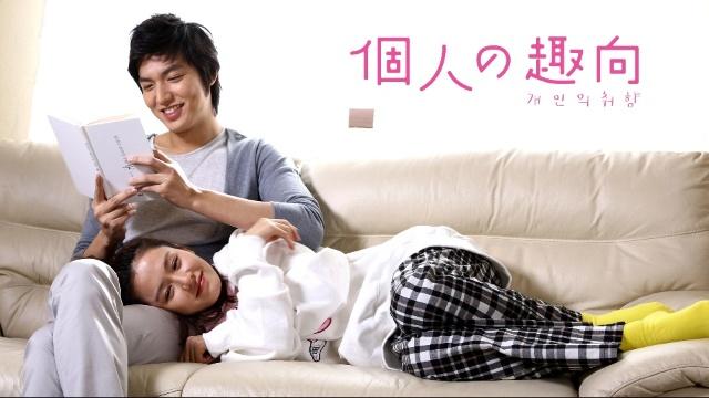 【コメディ 映画】個人の趣向