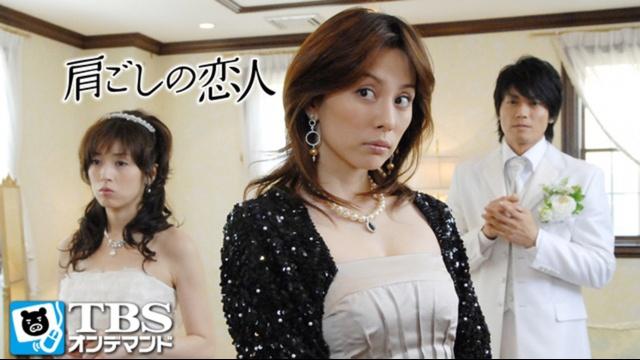 【ヒューマン 映画】肩ごしの恋人