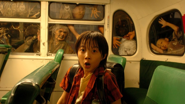 妖怪大戦争 2005年版を見逃した人必見!視聴可能な動画見放題サイトまとめ。
