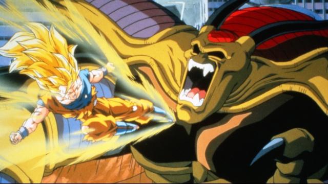 【SF映画 おすすめ】劇場版 ドラゴンボールZ 龍拳爆発!!悟空がやらねば誰がやる