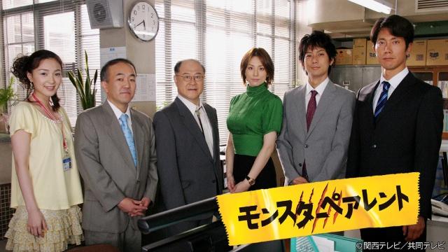【ヒューマン 映画】モンスターペアレント