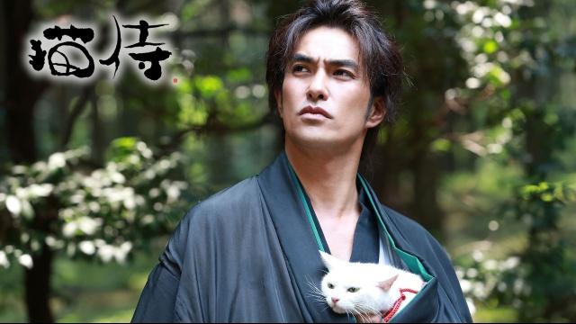 ドラマ版 猫侍の視聴可能な動画配信サービスまとめ。
