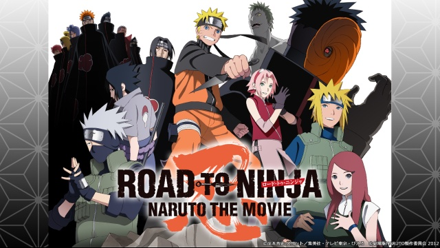 【アニメ 映画 おすすめ】ROAD TO NINJA -NARUTO THE MOVIE-