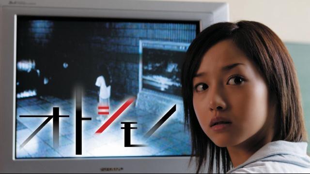 オトシモノは見ないべき?やらせなしの口コミと動画見放題サイトをまとめました。