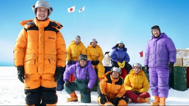 南極料理人のやらせなしの口コミと動画見放題サイトをまとめました。
