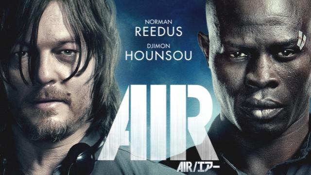【SF映画 おすすめ】AIR/エアー