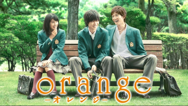 orange オレンジを見逃した人必見!SNSの口コミと動画見放題配信サービスまとめ。