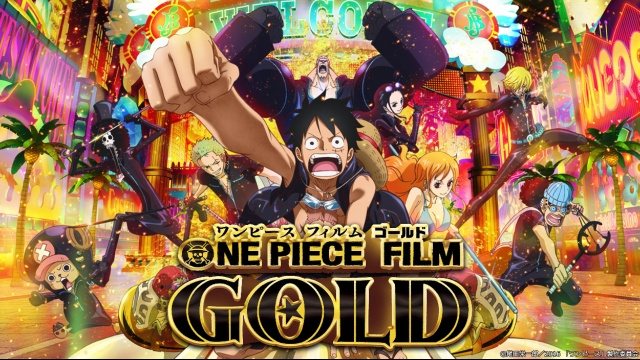 ONE PIECE FILM GOLDの視聴可能な動画見放題サイトまとめ。