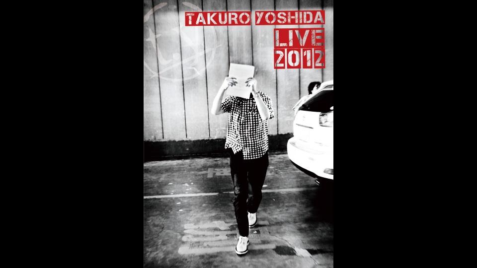 吉田拓郎 LIVE 2012 dTV公式‐12...