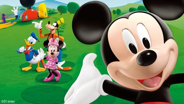 ミッキーマウス クラブハウスは見ないべき?やらせなしの口コミと視聴可能な動画配信サービスまとめ。
