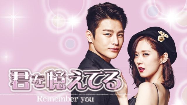 ナイショの恋していいですか 動画 日本語字幕