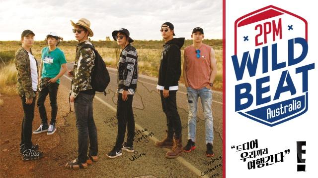 【海外 ドラマ 無料】2PM WILD BEAT