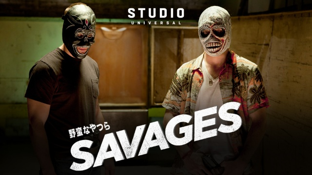野蛮なやつら/SAVAGESを見逃した人必見!動画見放題サイトをまとめました。