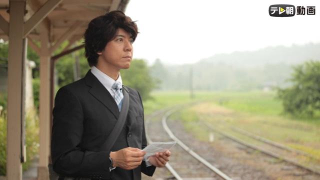 【ヒューマン 映画】遺留捜査スペシャル(2014年8月9日放送)