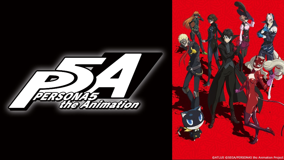 PERSONA5 the Animation(ペルソナ5)