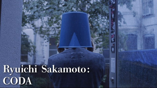 Ryuichi Sakamoto: CODAは見ないべき?やらせなしの口コミと視聴可能な動画見放題サイトまとめ。