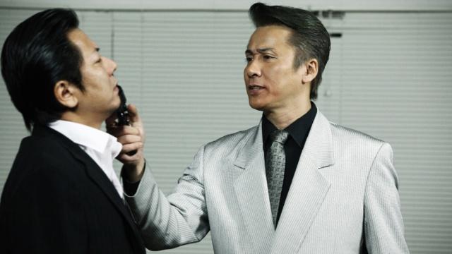 【アクション映画 おすすめ】代紋の墓場 1