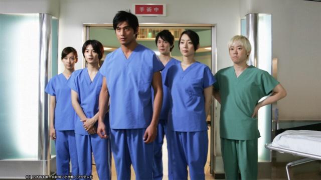 【ヒューマン 映画】医龍 Team Medical Dragon
