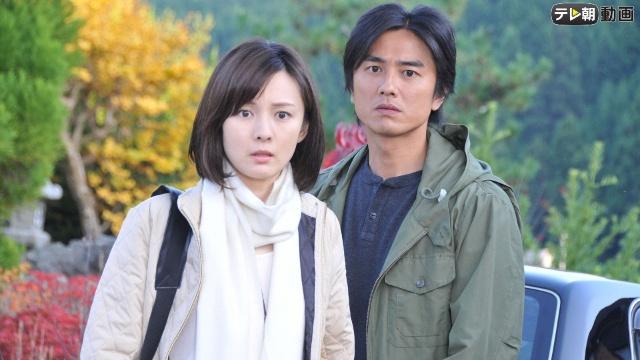 山村美紗サスペンス 狩矢父娘シリーズ #11 2010 4 24放送の動画見放題サイトをまとめました。