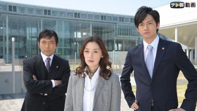 人類学者・岬久美子の殺人鑑定 #2 2011/8/6放送は見るべき?見ないべき?動画見放題サイトをまとめました。