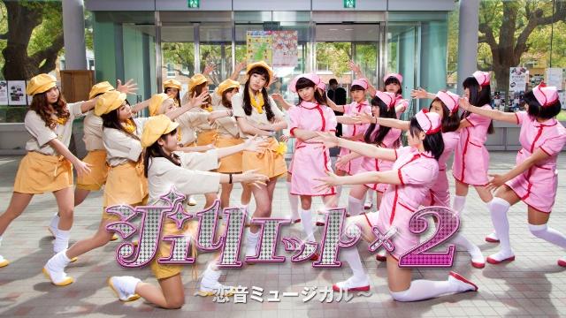 ミュージックドラマ ジュリエット×2 恋音ミュージカルを見逃してしまったあなた!視聴可能な動画見放題サイトまとめ。