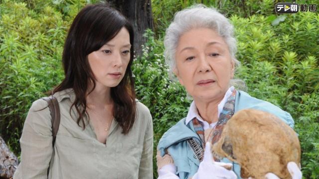 人類学者・岬久美子の殺人鑑定 #4 2013/9/21放送を見逃した人必見!動画見放題配信サービスまとめ。