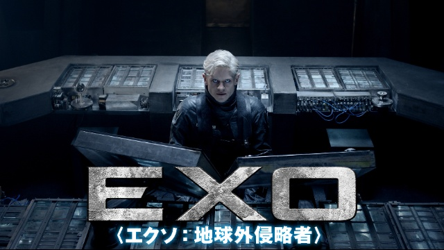 EXOの視聴可能な動画見放題サイトまとめ。