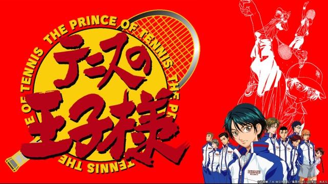 テニスの王子様は見ないべき?SNSの口コミと視聴可能な動画見放題サイトまとめ。