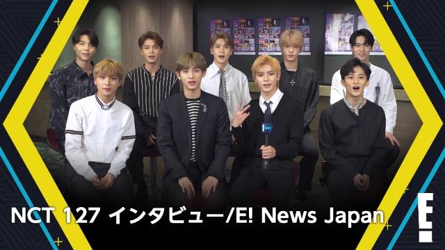 【海外 ドラマ 無料】NCT 127 インタビュー / E! News Japan