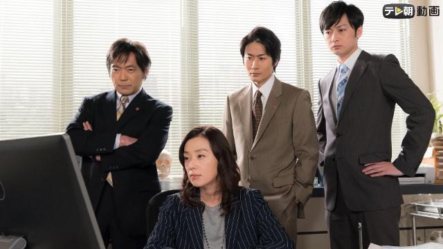 人類学者・岬久美子の殺人鑑定 #7 2017/6/25放送を見逃してしまったあなた!動画見放題サイトをまとめました。
