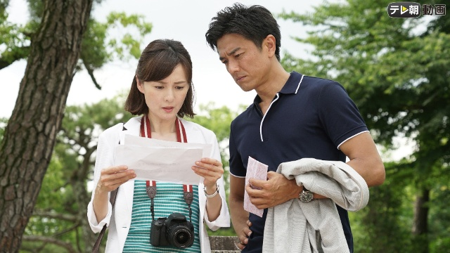 山村美紗サスペンス 狩矢父娘シリーズ #19 2017/9/24放送は見ないべき?動画見放題サイトをまとめました。