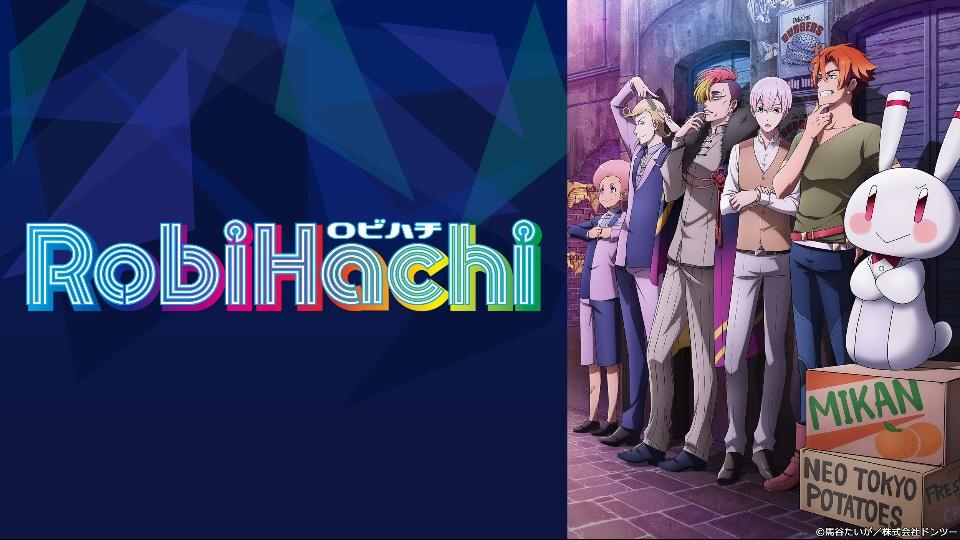 RobiHachi(ロビハチ)