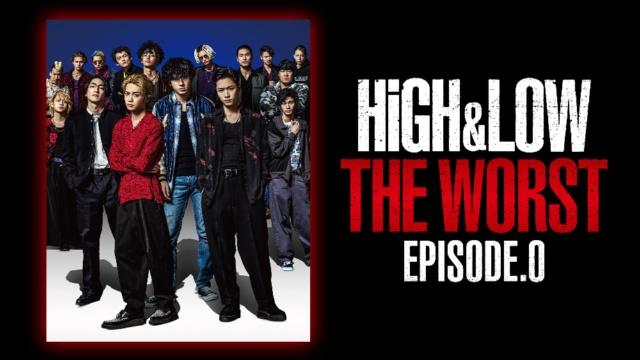 【国内ドラマ無料視聴】HiGH&LOW THE WORST EPISODE.0