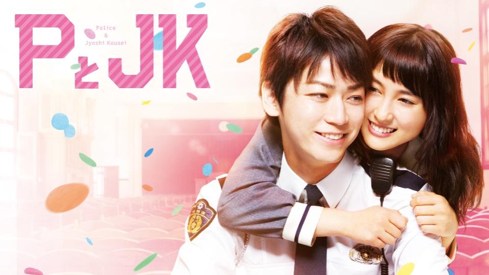 Jk p と
