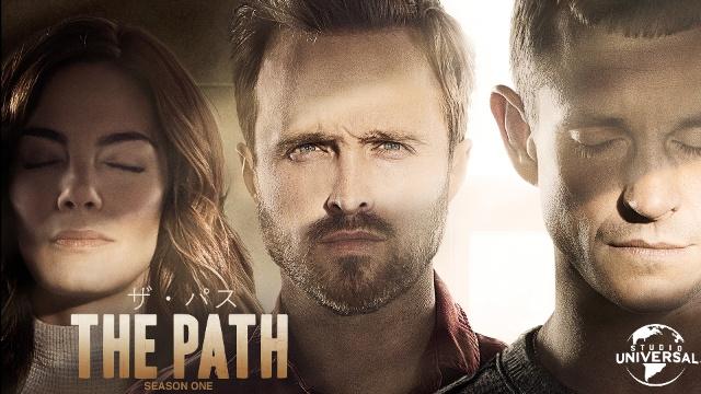 【ヒューマン 映画】THE PATH/ザ・パス シーズン1