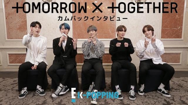 【海外 ドラマ 無料】TXTカムバックインタビュー: E! K-POPPING
