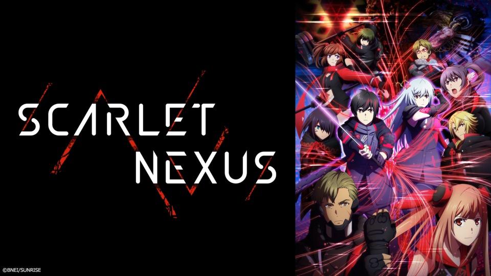 アニメ SCARLET NEXUSの無料動画1話〜全話をフル視聴する方法と配信サービス