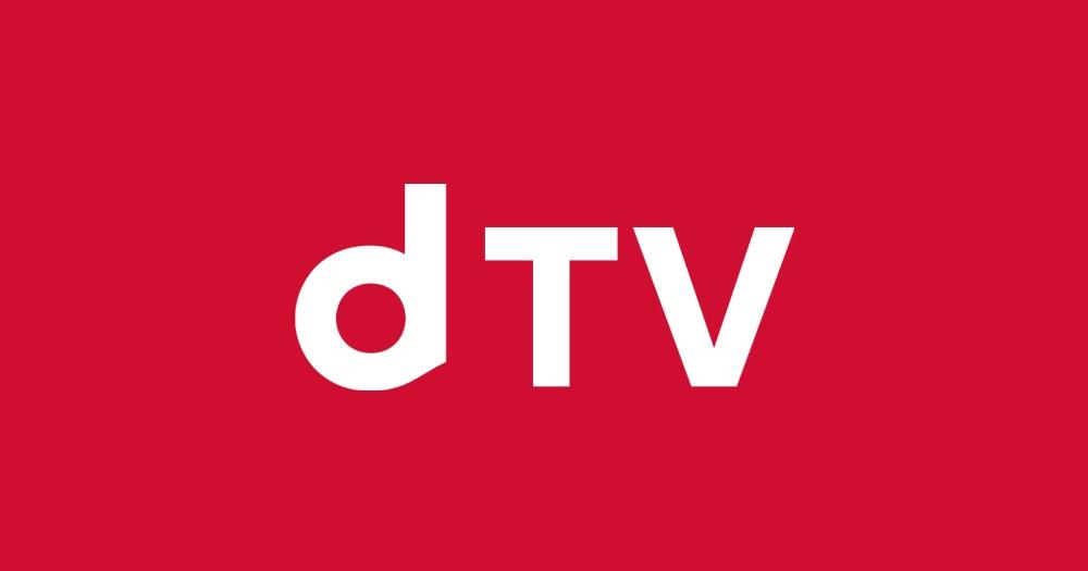 「dTV (ディーティービー)」の画像検索結果
